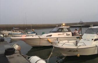 遊漁船カイジン