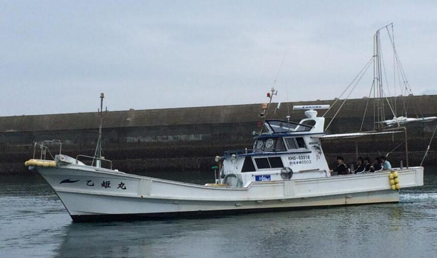 釣り船乙姫丸