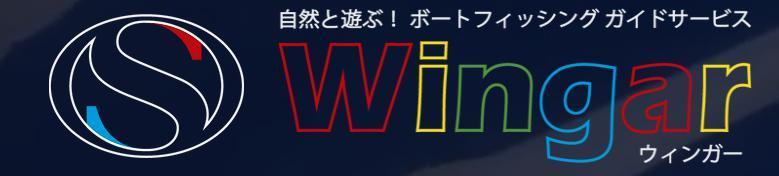 遊漁船Wingar(ウィンガー)